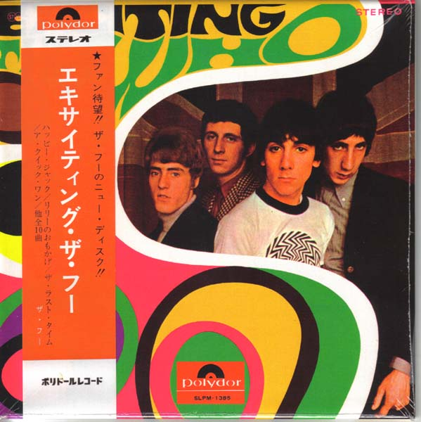 (Japan LP version) - mini LP front, Who (The) - Exciting The Who Unauthorised Box