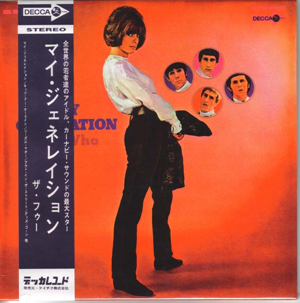 My Generation (Japan LP version) - mini LP front, Who (The) - Exciting The Who Unauthorised Box