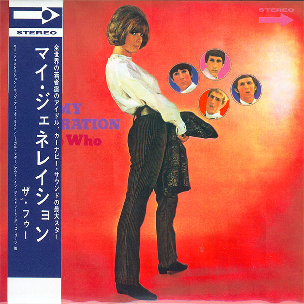 Replica cover with promo obi, Who (The) - My Generation +17