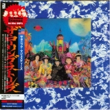 Their Satanic Majesties Request - 3D gatefold cover